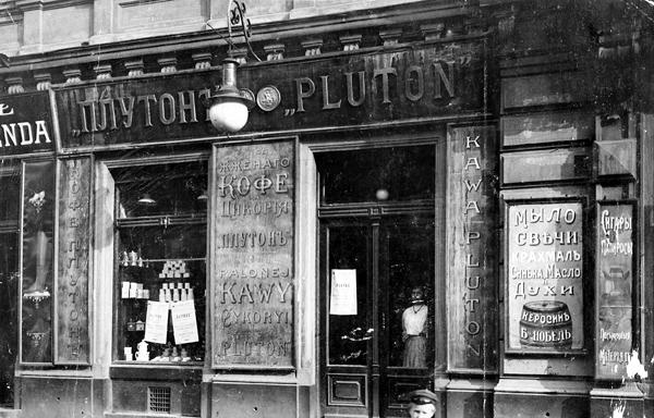 Takiej kawy jak w Polszcze… czyli kilka słów o historii kawy nad Wisłą.